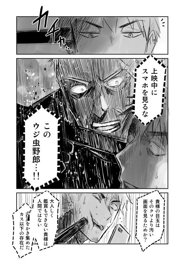 反転シャロウ@やさ殺③巻9/21発売さんの投稿画像