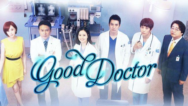 """Ci sono due versioni di """"The Good Doctor"""": una versione coreana ed una versione americana.Vedete almeno una delle due versioni, perché questa serie tv merita tantissimo.#TheGoodDoctor  - Ukustom"""