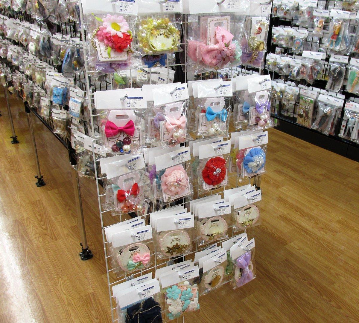 ホビーオフ鶴ヶ島インター店の画像