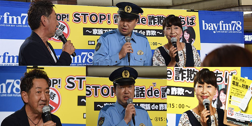 #Songofjapan Latest News Trends Updates Images - mikihonda1