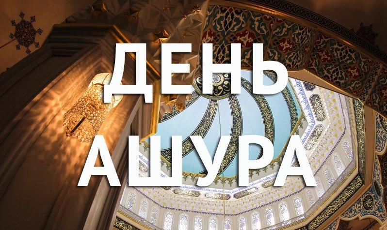 Открытки на день ашура, рисунки россии