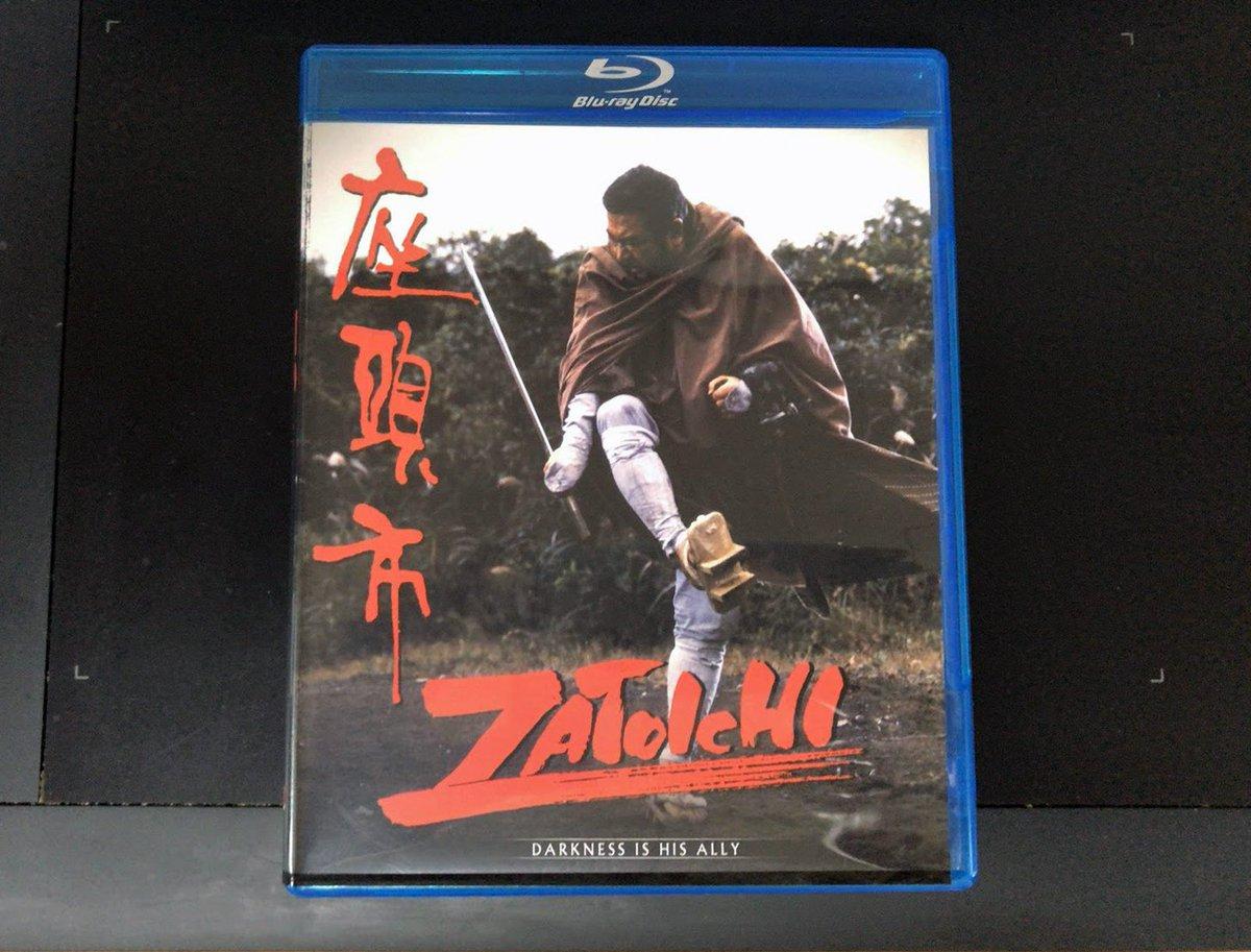 Zatoichi Darkness is his ally