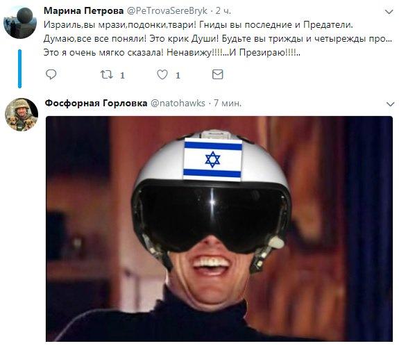 Ізраїль назвав причиною катастрофи російського Іл-20 безладний вогонь сирійських систем ППО - Цензор.НЕТ 225