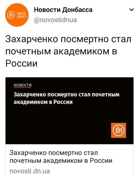 Рада номінувала Сенцова на Нобелівську премію миру - Цензор.НЕТ 2338