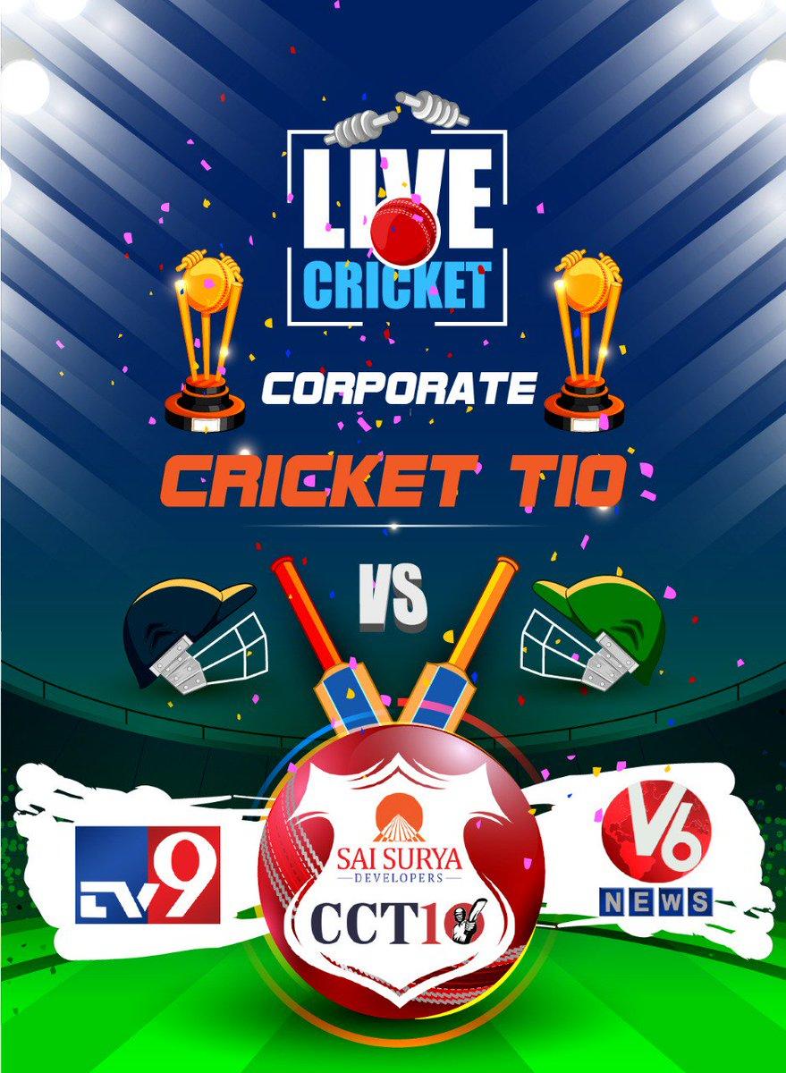 Sports news in telugu tv9