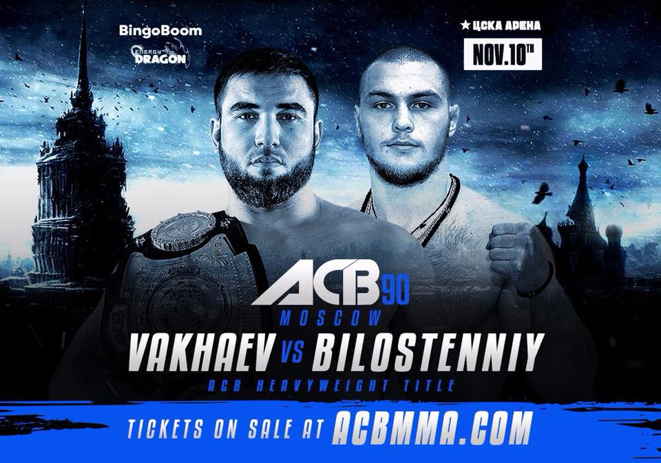 Absolute Championship Berkut 90: Vakhaev vs. Aliakbari - November 10 (OFFICIAL DISCUSSION) DnYCF_YXsAE2QSp