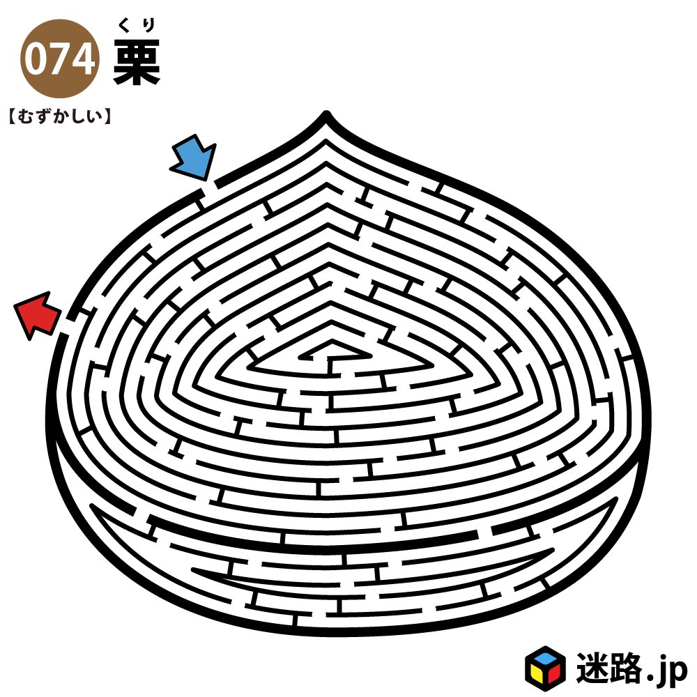 吉川めいろ@迷路.jp【公式】めいろどうぶつえん 8月4日発売!'s photo on #マツコの知らない世界