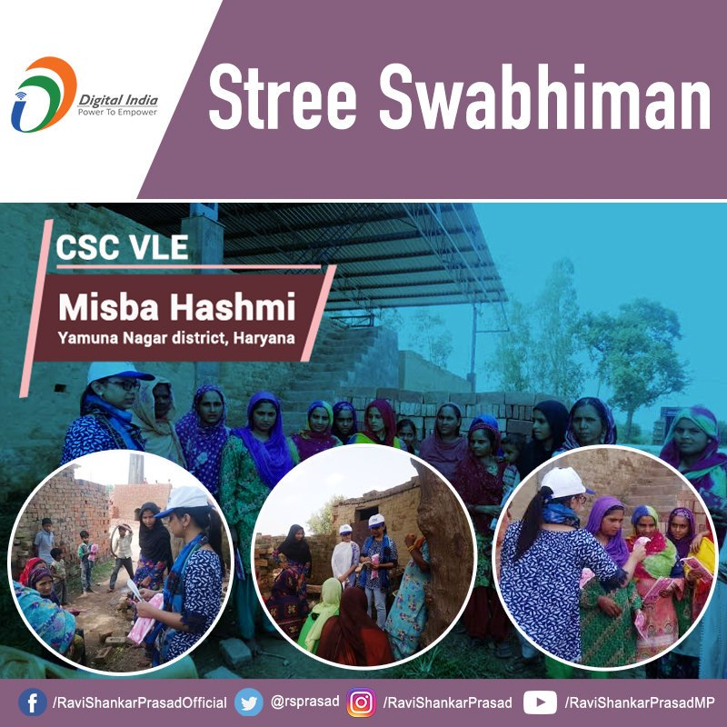 CSC VLE Misba Hashmi of Yamuna Nagar district in Haryana distributed sanitary pads to women working in a brick kiln. She also made them aware about menstrual health and hygiene. #StreeSwabhiman