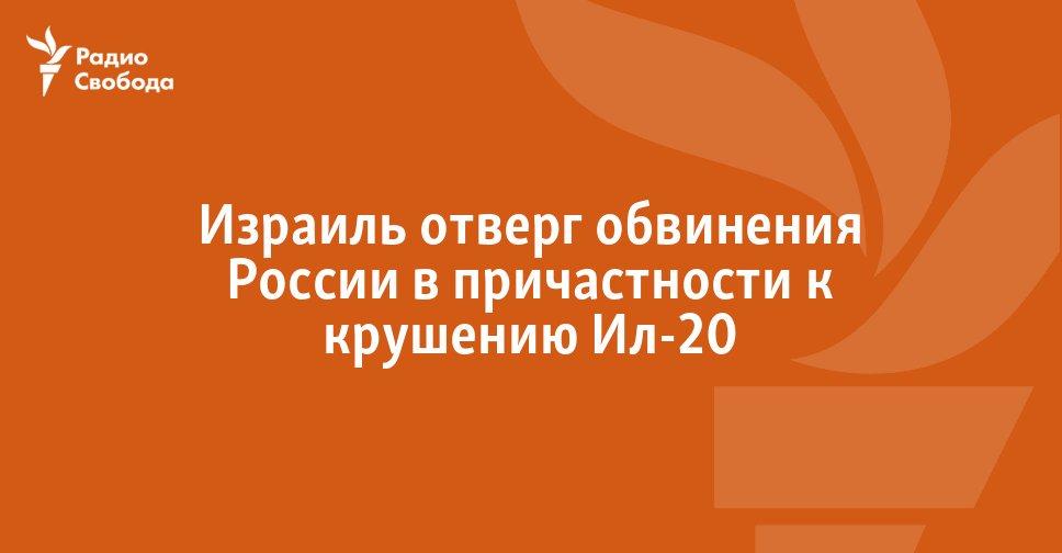 Ответственность за пособничество в преступлении по статье 33 УК РФ