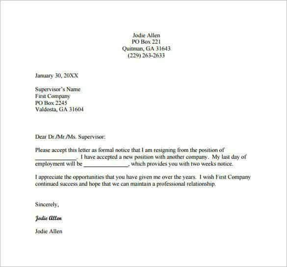 Contoh Surat Berhenti Kerja Guru Ilmu Sosial