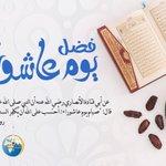 Image for the Tweet beginning: عن أبي قتادة الأنصاري رضي