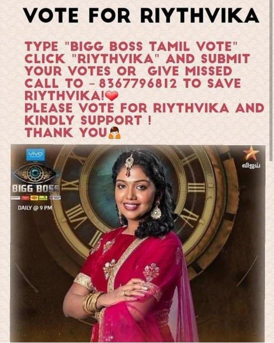 Riythvika Trends 🌠's tweet -