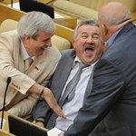 Депутаты Госдумы Twitter Photo