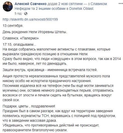 Рішення РНБО щодо припинення договору про дружбу з Росією набуло чинності - Цензор.НЕТ 7202