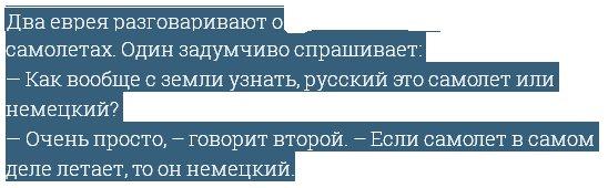 """Путін у відповідь на загибель Іл-20 пригрозив """"кроками, які помітять усі"""" - Цензор.НЕТ 2780"""