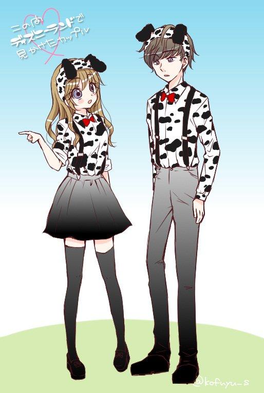 里日菜こふゆ Twitterissa こないだディズニーランドで見かけたカップルのコーデが101匹わんちゃんで可愛かったっていうイラスト ゚ ゚ 東京ディズニーランド イラスト
