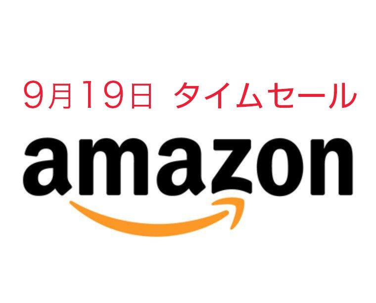 """Amazonタイムセール、9月19日はAlexaにも対応の """"メッシュWi-Fi"""" 対応ルーターが安くなる! https://t.co/LyVR2pQcBf"""