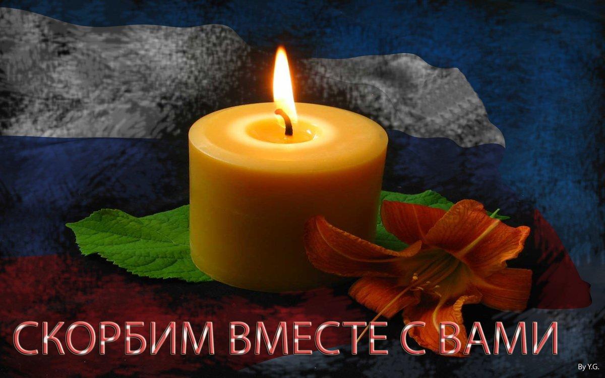 Открытки соболезнования родным и близким по поводу смерти, приколы про