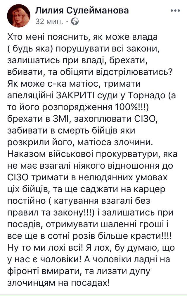 Україна закликає держави-члени ООН і міжнародні організації посилити тиск на РФ для звільнення українських політв'язнів, - Клименко - Цензор.НЕТ 5821