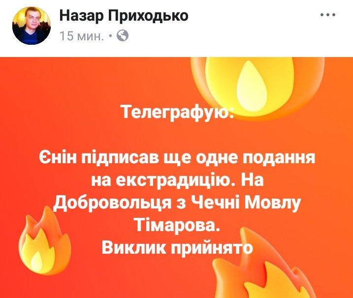 Порошенко обсудил с председателем парламента Норвегии Трьоен ситуацию на Донбассе и освобождение украинских заложников в РФ - Цензор.НЕТ 4942