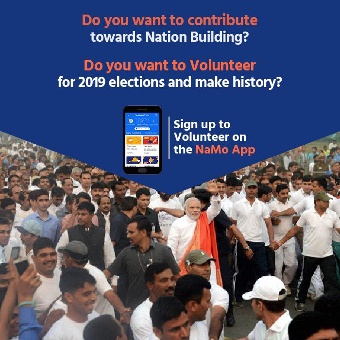 You can sign up as a volunteer for 2019 elections on @narendramodi app and be an active participant in nation building.