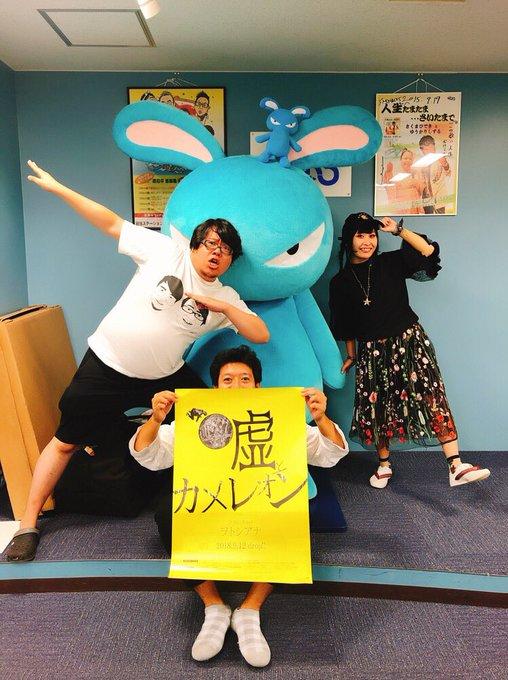 まもなく! ▶︎9/18(火)25:00〜FM NACK5 「ラジオのアナ〜ラジアナ」 ▶︎チャム(.△)&渡辺 生出演! #raji795 写真