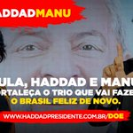#ApoieHaddadManu Twitter Photo