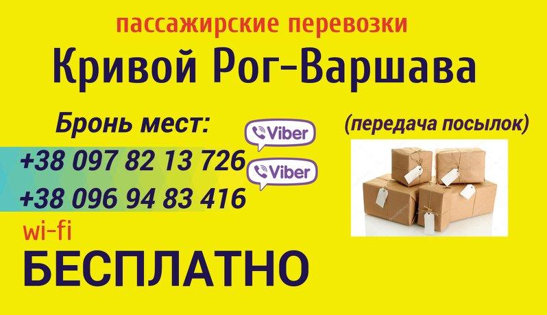орловский завод строительной техники орел