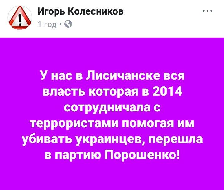 Вражений стійкістю і хоробрістю українських солдатів, що зіштовхнулися з однією з найагресивніших армій світу, - Вільямсон побував на передових позиціях ОС - Цензор.НЕТ 3152