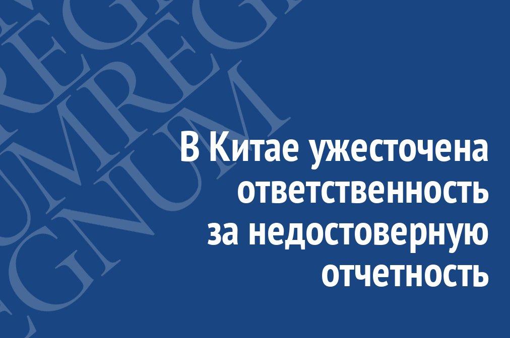 Отчетность индивидуального предпринимателя при патентной налоговой системе (ПСН)