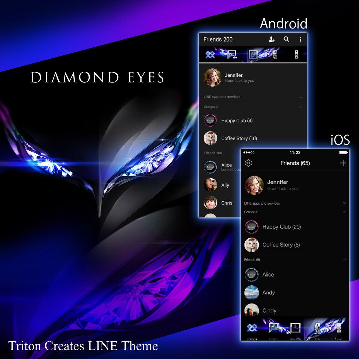 Naoya در توییتر Diamond Eyes リリースしました 上品ながら