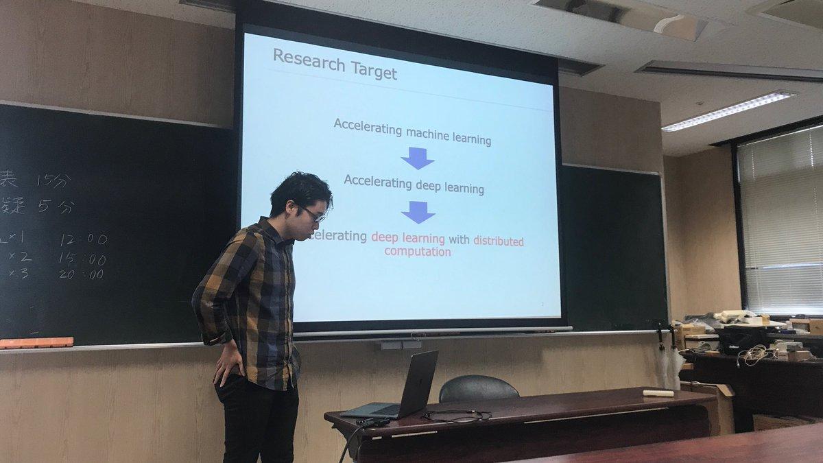 satoshi matsuoka on twitter master s thesis mid term presentation