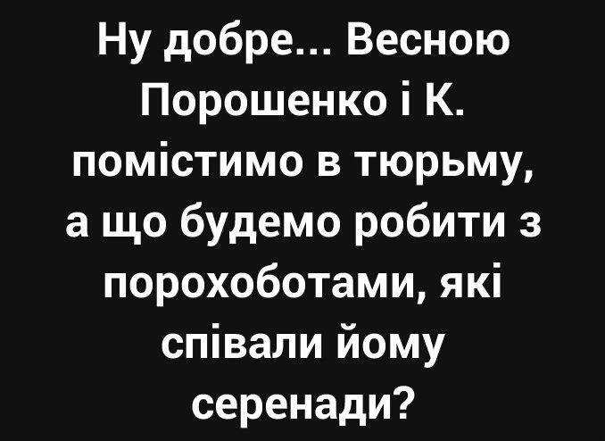 """""""Ми знайдемо формат співпраці, який спрацює на країну"""", - Гриценко про переговори із Садовим і Вакарчуком - Цензор.НЕТ 2366"""