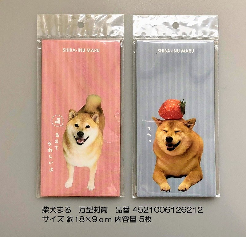 test ツイッターメディア - 本日9月26日(水)より順次発売開始★ 「 #柴犬まる 」コラボ商品をご紹介します!!  続いてはこちらの2アイテム。 シリーズの中でも人気の #ぷち袋 ☆ 今回は大きめサイズの #万型封筒 も登場。 お札を折らずに入れられます!  #キャンドゥ #100均 #犬 #柴犬 https://t.co/X7ZG751XpN