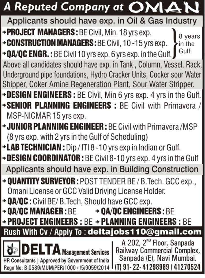 Gulf Jobs Daily Newspaper ADs (@daily_gulf) | Twitter