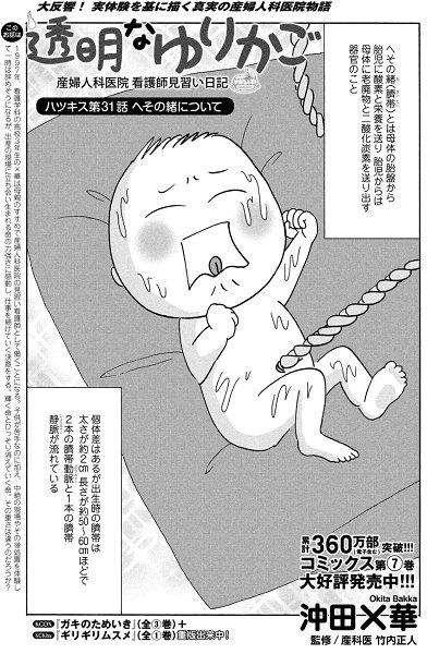 "Kiss編集部 on Twitter: ""電子雑..."