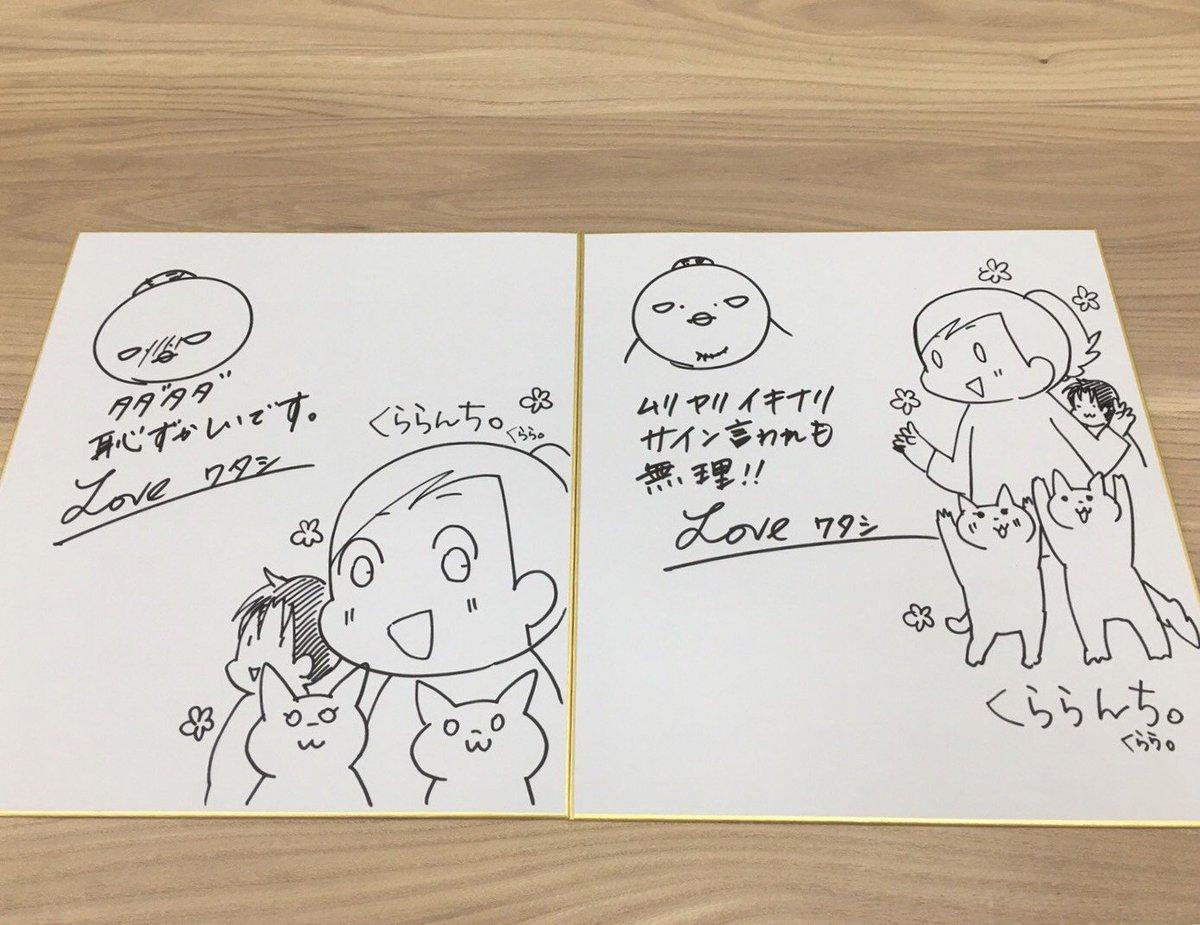 絵日記 ライブドアブログ