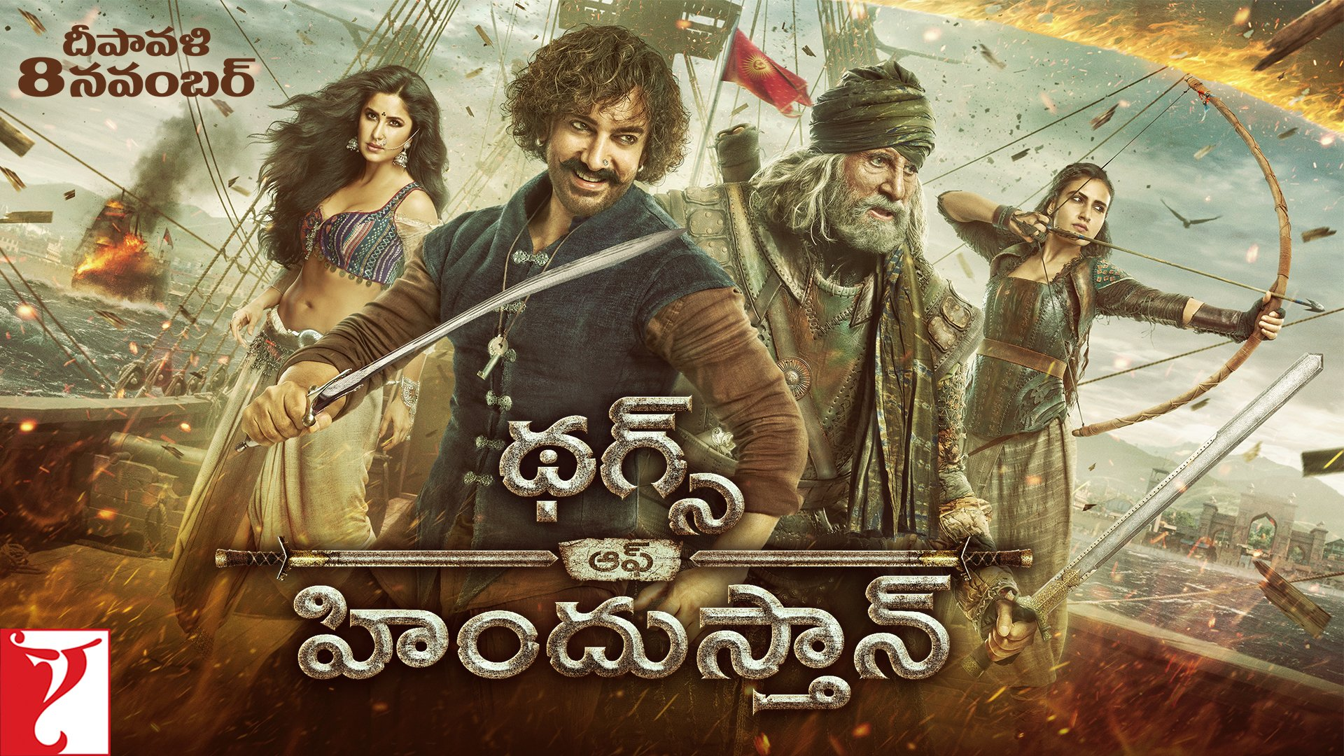 T 2944 -  Telugu:  https://t.co/7CnHH5AVV2  Get ready for the experience of a lifetime. #ThugsOfHindostan releasing… https://t.co/r6lfa8cFC6