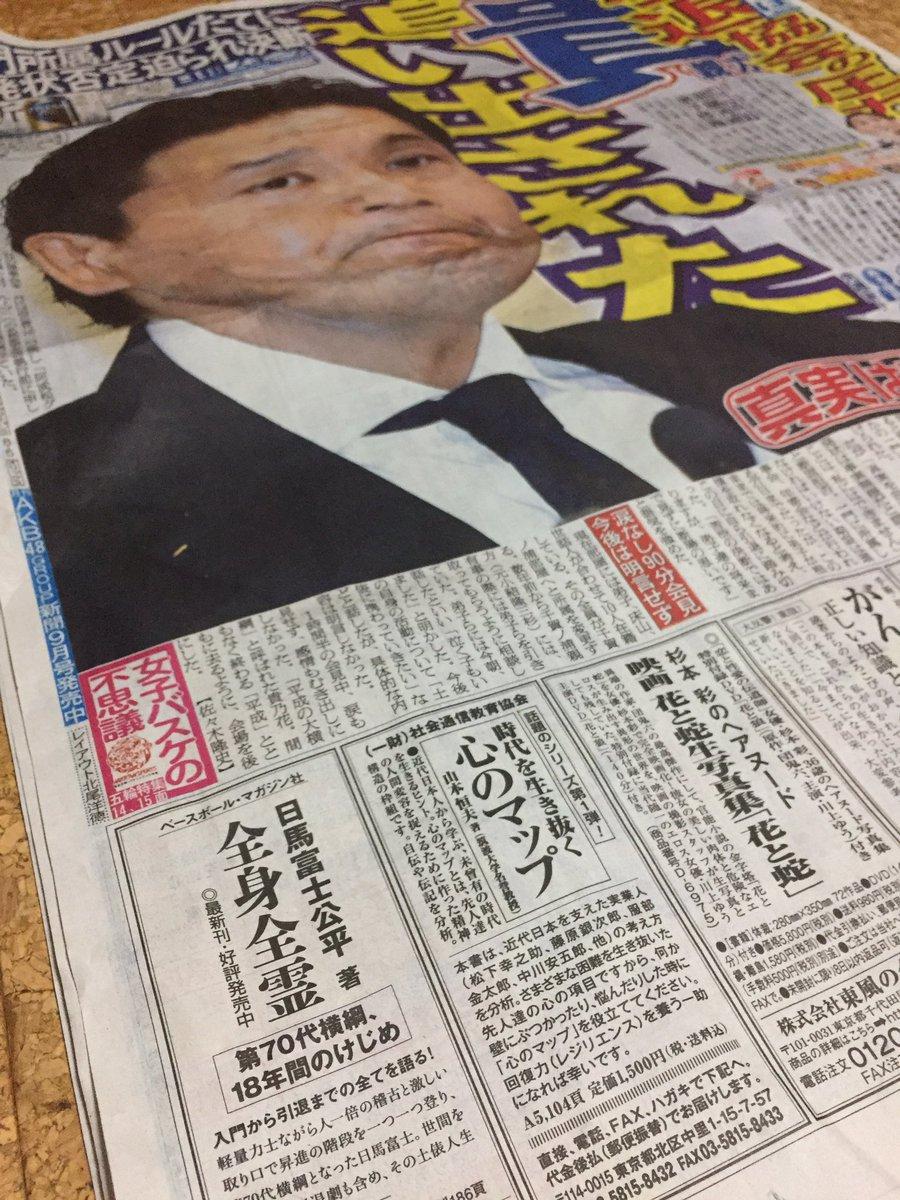 """落ちこぼれ出札係 on Twitter: """"..."""