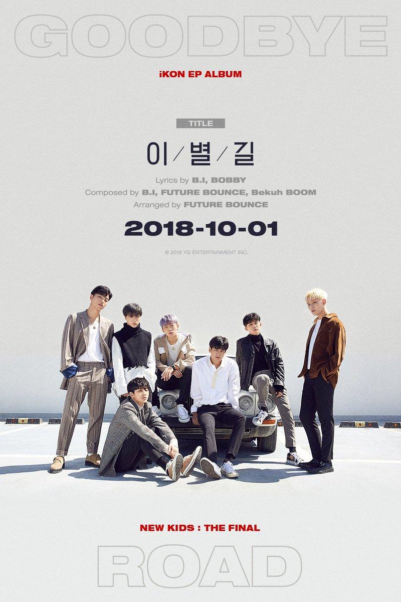 #iKON 'NEW KIDS : THE FINAL' TITLE POSTER #2 🎼 Title song : 이별길(Goodbye Road)  New EP Album '#NewKidsTheFinal' ✅ 2018.10.01  #아이콘    #이별길#GoodbyeRoad#YG
