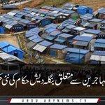 #Rohingya Twitter Photo