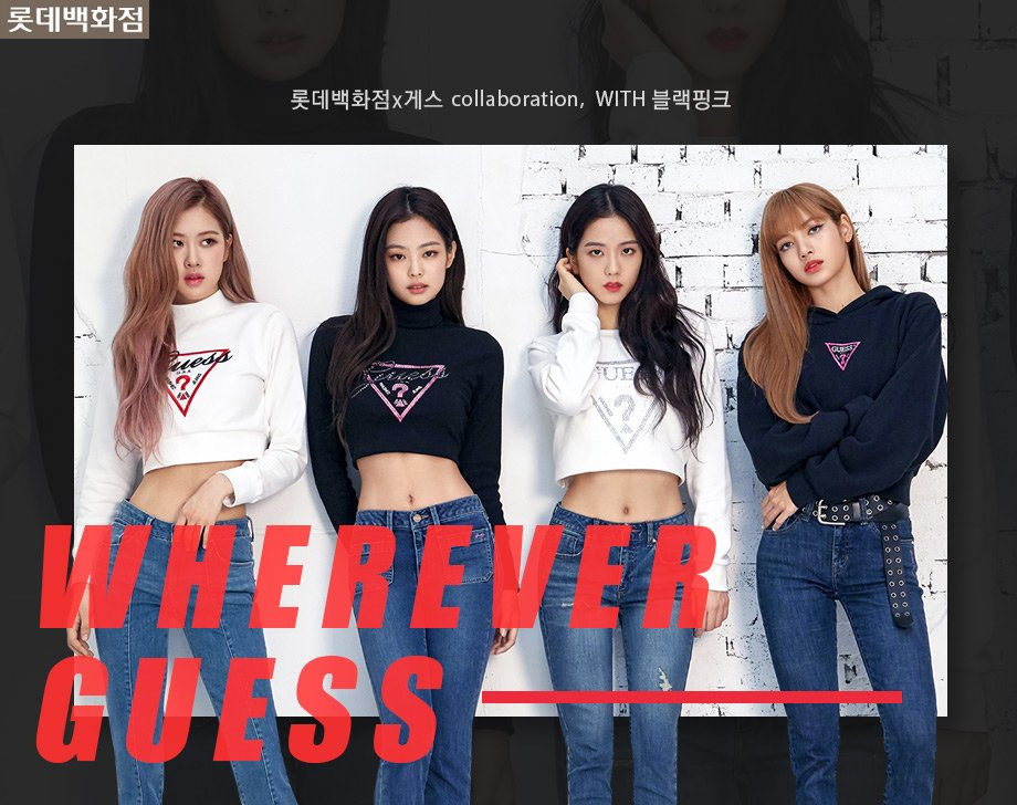 Blackpink Update On Twitter New Photos Blackpink For Guess And