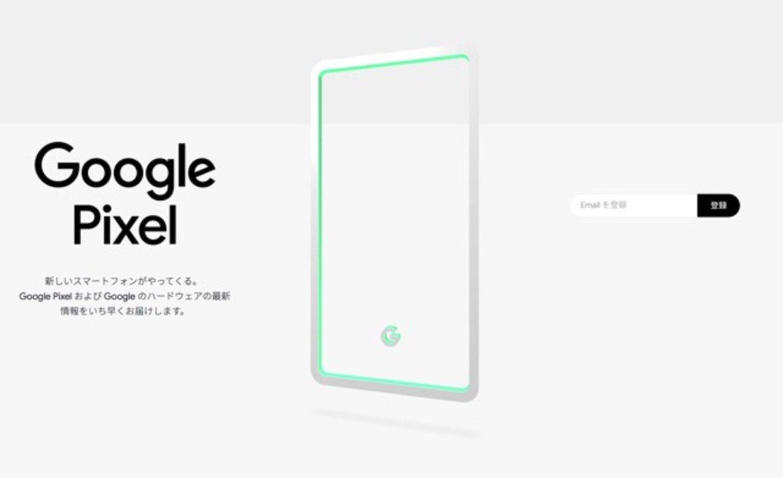 Google Pixel、日本に来るってよ! #ニュース #家電 #スマート家電 #スマートフォン #企業 #グーグル https://t.co/lRqREa29Jl