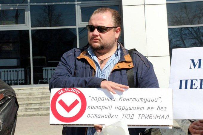 Участник новосибирской «Артподготовки» объявил голодовку в СИЗО Фото