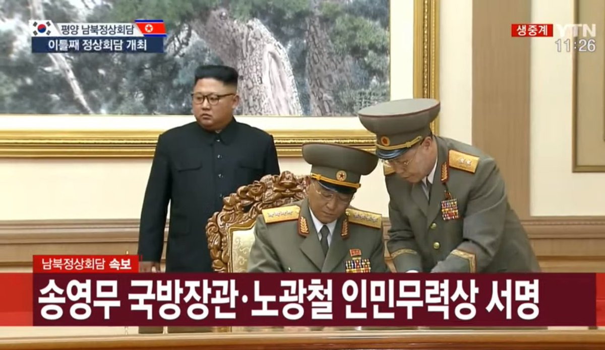 Noon In Korea On Twitter Thought They Both Signed The Military