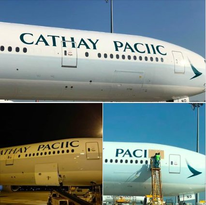Cathay Pacific spells its own name wrong on side of plane