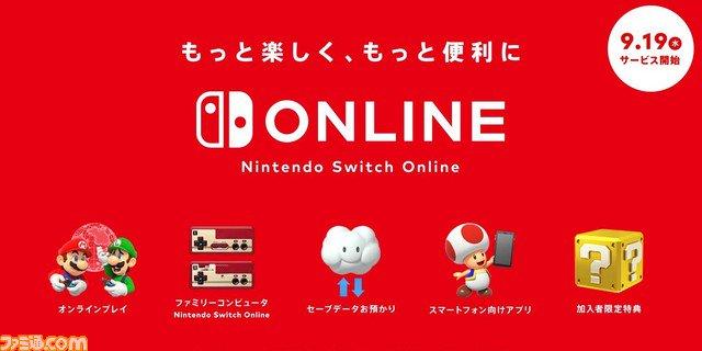 ファミ通.com's photo on Nintendo