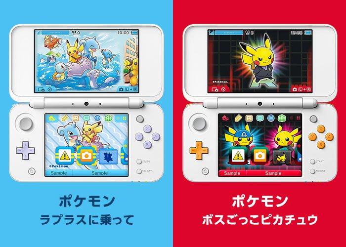 任天堂株式会社's photo on Nintendo