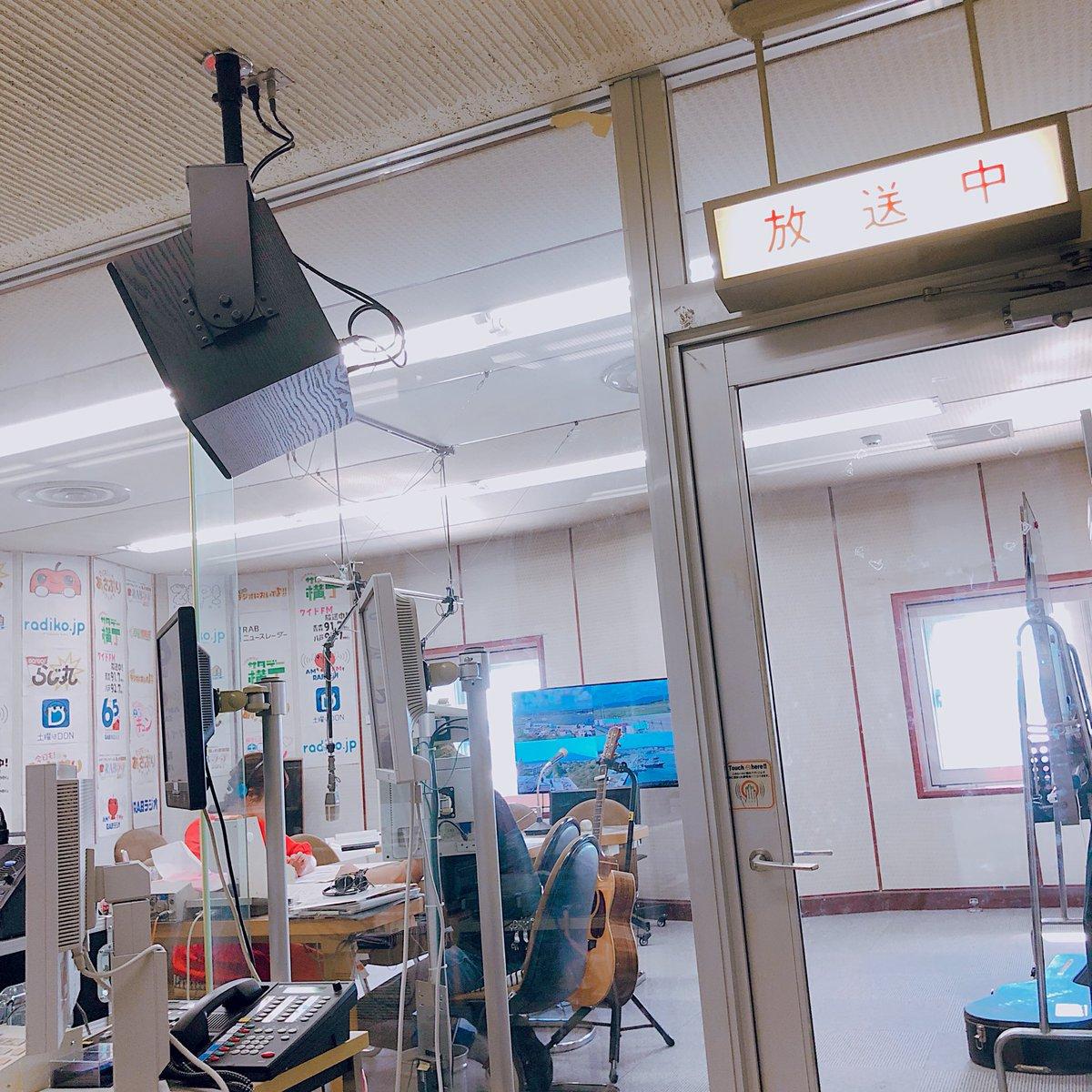 これからRABラジオGO!GO!らじ丸に生出演。パーソナリティは坂本サトルさんと桑子絵里アナウンサーです。 #RABラジオ  #坂本サトル  #桑子英里  #モモ #momopic.twitter.com/ipllhCDbfS