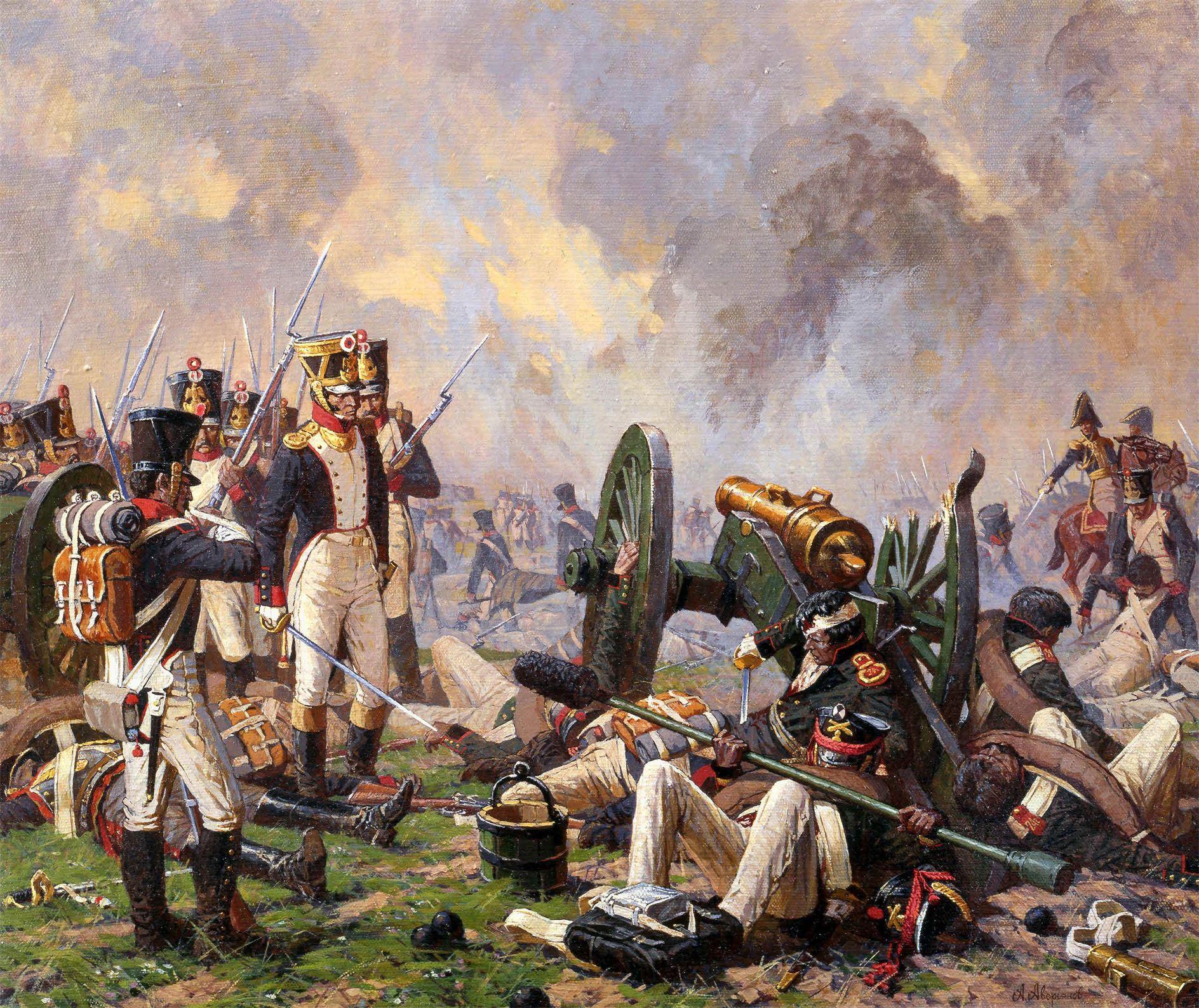 Бородинская битва открытки